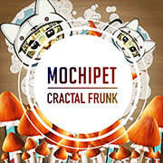 Cractal Frunk